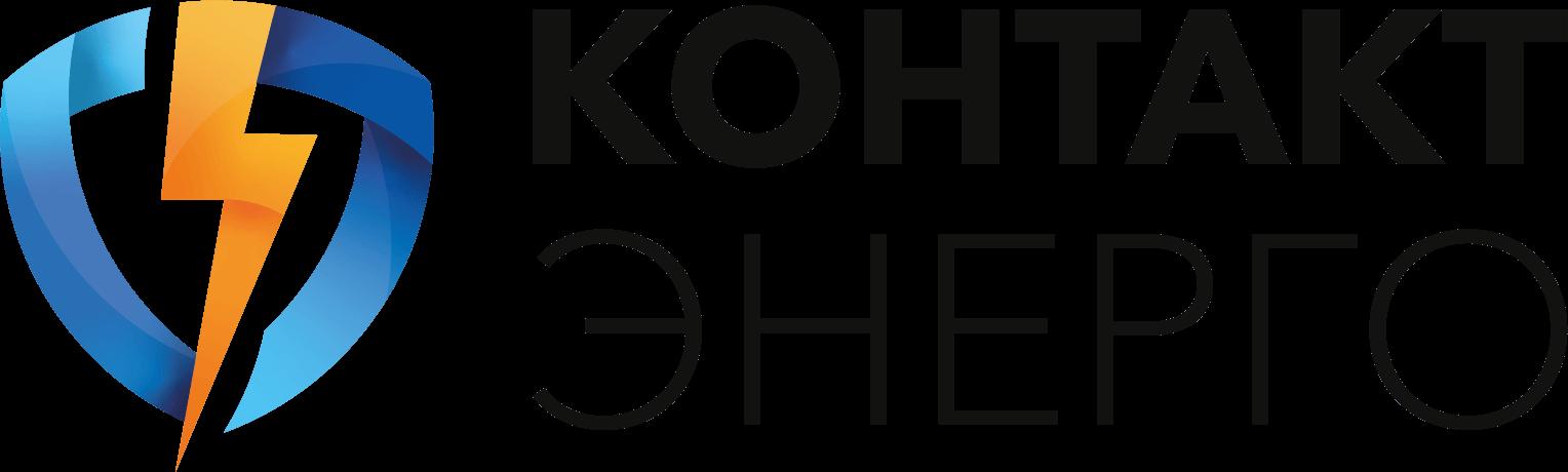 Контактэнерго Logo