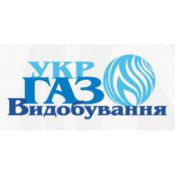 Львів-, Полтава-, Шебелинкагазвидобування Укрбургаз Управління переробки газу і газ.конденсату