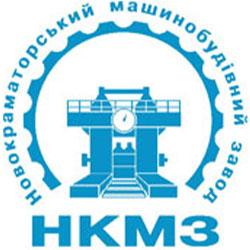 Новокраматорський машинобудівний завод