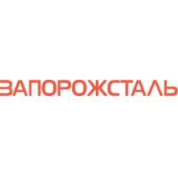 ПАО «Запорожсталь»
