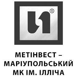 МЕТІНВЕСТ - Маріупольський МК ім. Ілліча