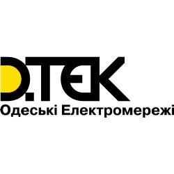 ДТЕК Одеські електромережі