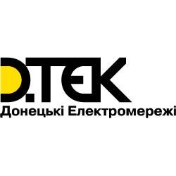 ДТЭК Донецкие Электросети