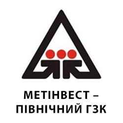 МЕТІНВЕСТ - Північний ГЗК