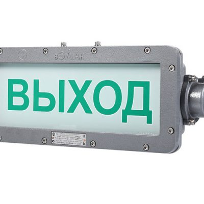 Взрывозащищенное табло информационное, светодиодное (со статичной надписью и «бегущей строкой») ВЭЛАН ВЭЛ-Т - КонтактЭнерго