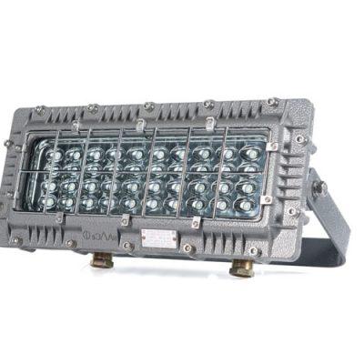 Взрывозащищенный светильник светодиодный ВЭЛАН 33 - КонтактЭнерго