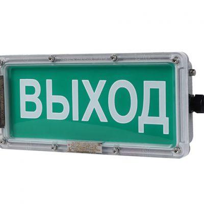 Взрывозащищенное табло информационное светодиодное (со статичной надписью и «бегущей строкой») ВЭЛАН-Т - КонтактЭнерго